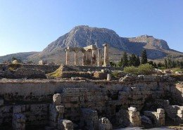 Half Day Corinth Tour
